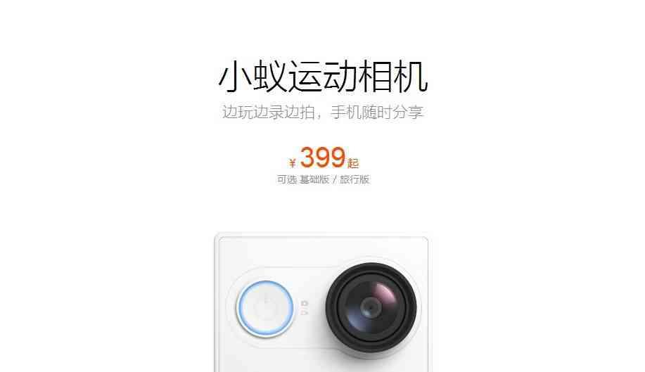 Cámara para gatos Xiaomi 1